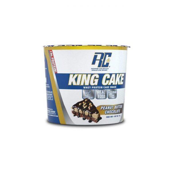 RC King Cake 70g brownie